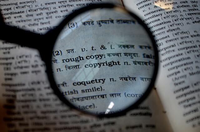 著作権管理