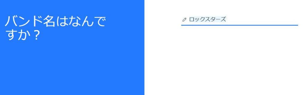 wixでランディングページをつくる方法6