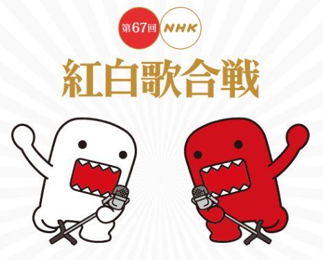 2016年『NHK紅白歌合戦』出演者と曲まとめ【動画あり】
