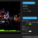 Pawoo MusicでシンプルMVが30秒で完成。即YouTubeにアップロードできます