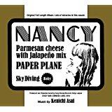 本物の演奏力を知りたかったら『Nancy』を聞くべき